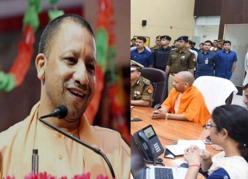Yogi Government IAS-IPS