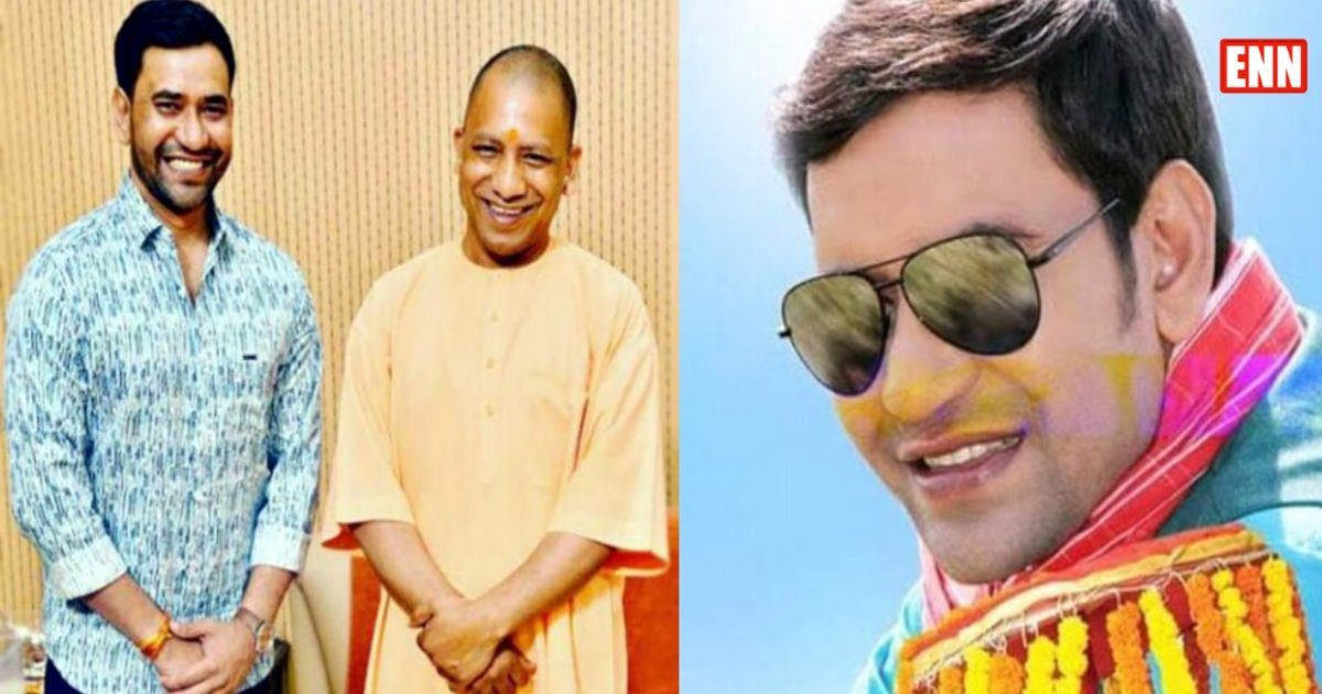 nirahua yogi adityanath film