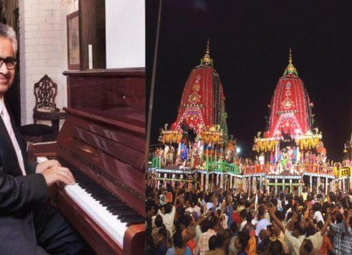 Jagannath rath Yatra 2020