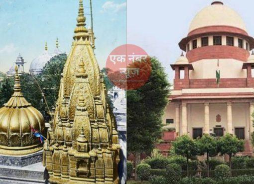 Kashi Mathura Hindu Temple Case