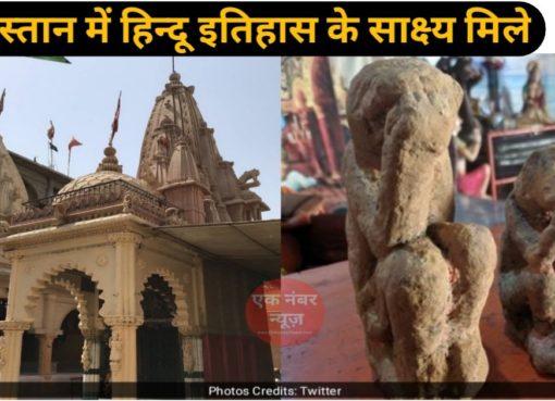 Panchmukhi Hanuman Mandir Karachi