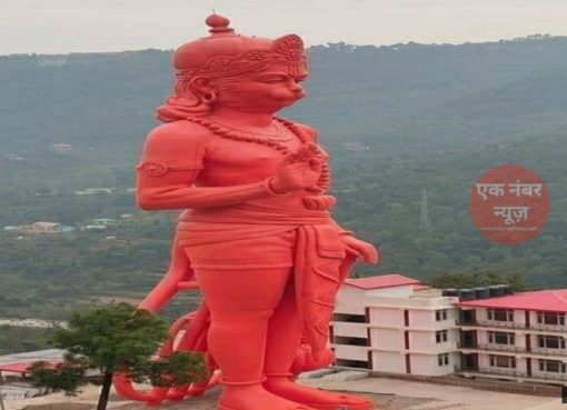 World Tallest Hanuman Statue