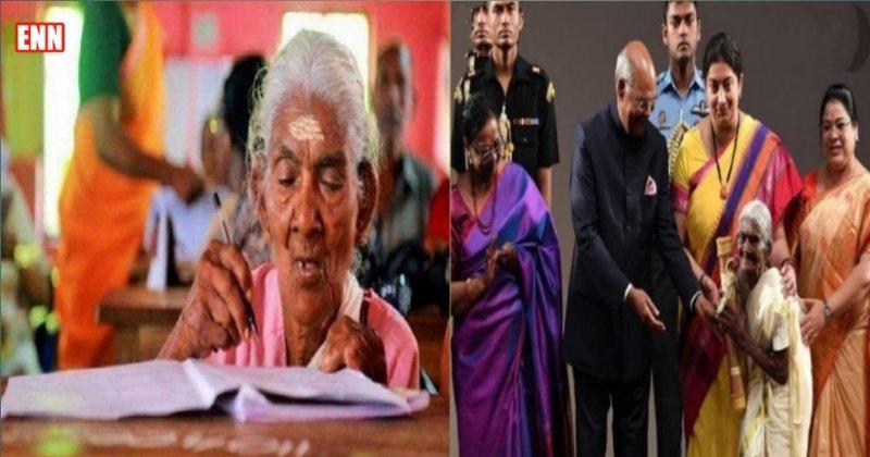 Karthyayani Amma Story