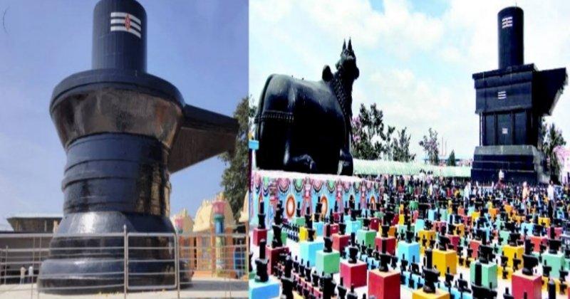 Kotilingeshwara Swamy Temple