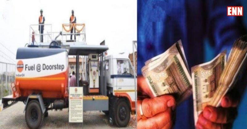 online fuel petrol diesel business