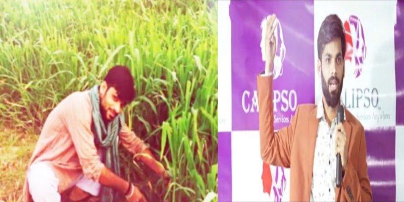 Gaurav Rana Story