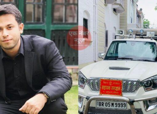 IAS Kumar Anurag