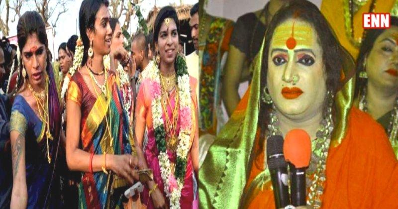 Kinnar Marriage Fevtival
