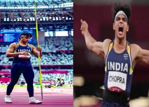 Niraj Chopra Gold