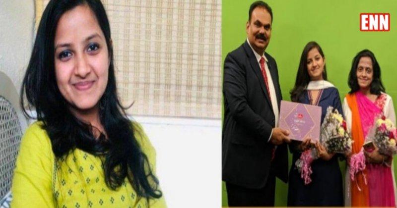 Rishita Gupta UPSC