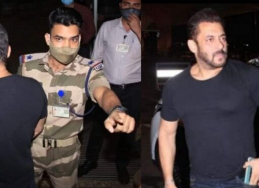 CISF Officer To Salman Khan