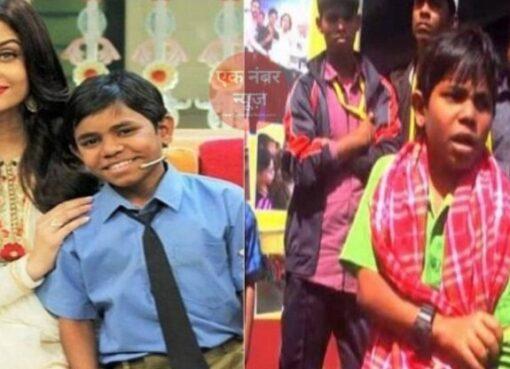 Kartikey Raj KHAJUR STORY