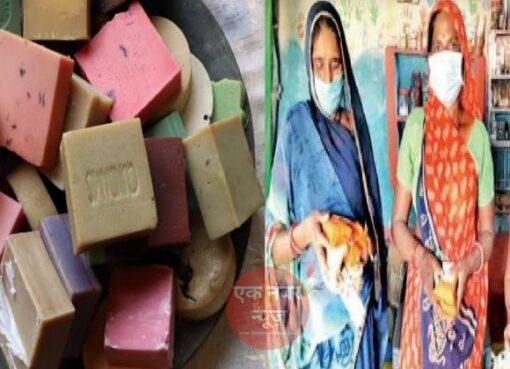 khandwa ayurvedic herbs soap