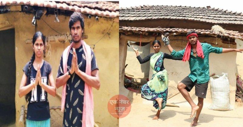 Sanatan and Savitri Dance