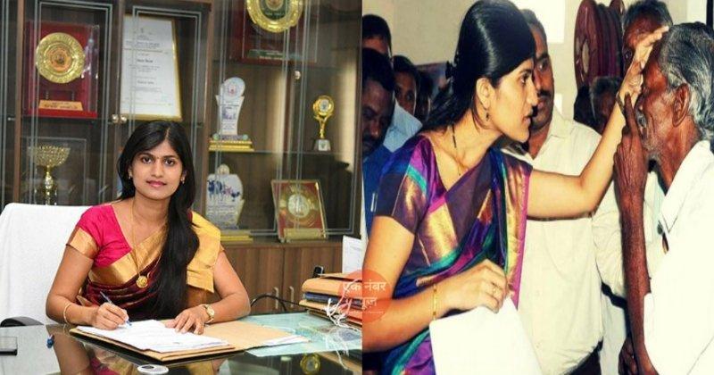 IAS Rohini Bidari