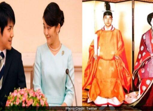 Japan crown prince daughter