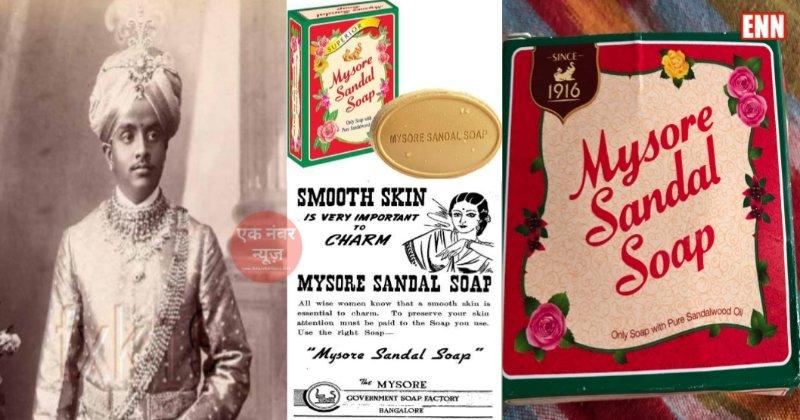 Mysore Sandal Soap Story