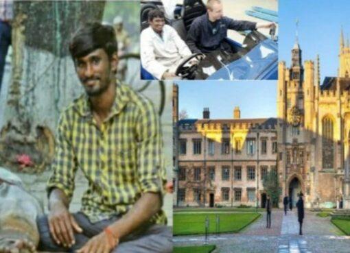 Jayavel in Cambridge