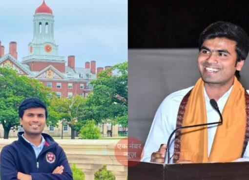 Sharad Sagar Harvard America