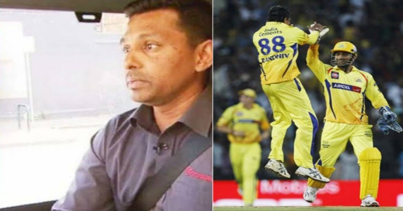 Cricketer Suraj Randiv
