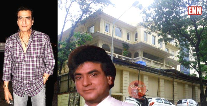 Jitendra Actor House