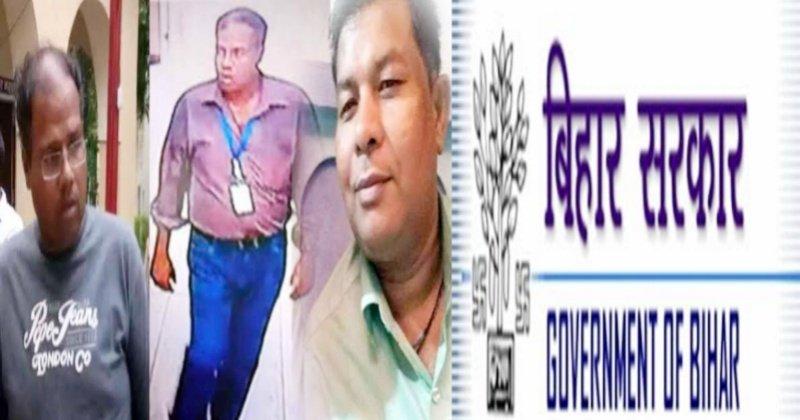 Suresh Ram Bihar man