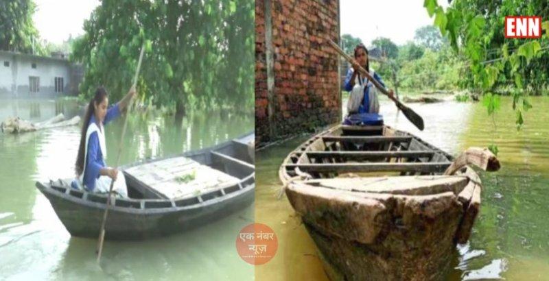 Sandhya Sahini Video